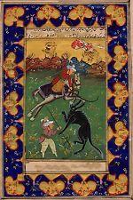 Persian Miniature Art Indian Islamic Illuminated Manuscript Calligraphy Painting