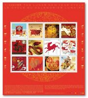 2021 CANADA = Souvenir Sheet of 12 RETROSPECTIVE CHINESE LUNAR YEAR CYCLE STAMPS