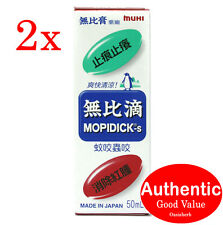 2X Japanese Brand Mopidick-s Roll-on Lotion - 50ml for insects bites (New!)