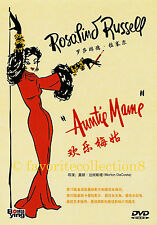 Auntie Mame (1958) - Rosalind Russell, Forrest Tucker - DVD NEW