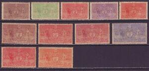 Nepal 1959 SC O1-O11 MNH Set Official