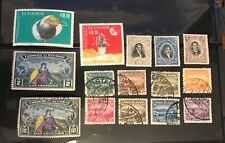 ECUADOR postage stamps lot of 15 old