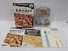 N64 -- Morita Shogi 64 -- Boxed. Nintendo 64, JAPAN GAME. SETA. 19956