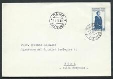 1958 ITALIA FDC ELEONORA DUSE - NO TIMBRO DI ARRIVO