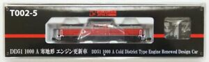 Rokuhan T002-5 Z Scale Locomotive Type DD51 A Cold District Engine Renewed