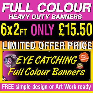 PVC 6ft x 2ft Personalised  Vinyl Indoor - Outdoor Banner - Party Banner