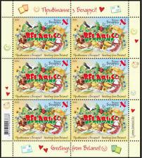 Belarus 2020 Greetings from Belarus Block