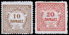 Crete - British Administration Scott 4-5 (1899) Mint H F-VF, CV $30.50 B