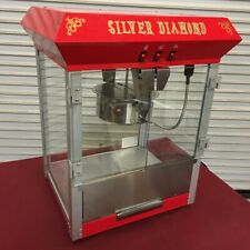 New 8 Oz Popcorn Machine Uniworld Upcm 8e 4556 Commercial Etl Restaurant Movie