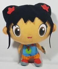 NWT Ni Hao Ki Lan Nickelodeon 11 inch plush stuffed doll toy