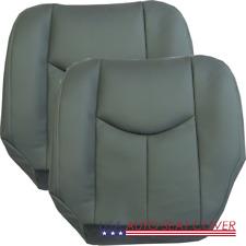 03-07 GMC Yukon Sierra 6.6L Diesel GAS D. P. Bottom Leather seat cover Dark GRAY