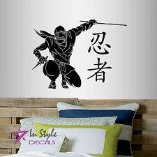 Vinyl Decal Ninja Fighter Martial Arts Karate Sports Boys Room Wall Sticker 820