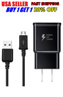 Fast Rapid Wall Charger Charging Cable Cord For Samsung Galaxy S6 S7 Cell Phone