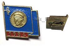 DDR Junge Pioniere Abzeichen 1984 Pionierorgansiation ( FDJ ) east german badge