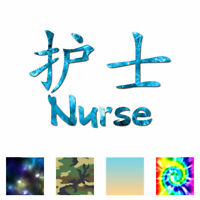 Nurse Chinese Symbols - Vinyl Decal Sticker - Multiple Patterns & Size - ebn2666