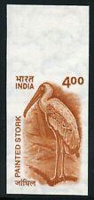 Indien India 2001 Buntstorch Storch Stork Vogel 1851 U Imperf MNH / 197