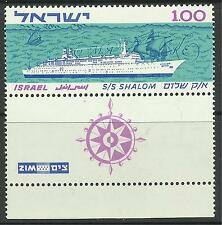 ISRAEL. 1963. Liner Shalom Commemorative with Tab. SG: 269. Mint Never Hinged.