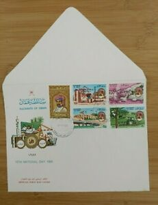 1985 NATIONAL DAY FDC VF USED OMAN 678.14 START $0.99