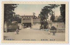 NAGOYA JAPAN Atsuta Jingu Shrine Hand Colored Embossed Border postcard
