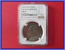 RUSSIA 1 ROUBLE NICHOLAS 1 - 1859 AU55