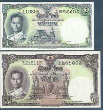 Thailand 1, 5, 10, 20 Baht Set, 1955 1956 1953, P 74d 75d 76 77d, UNC