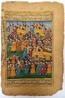 Maharajah Procession Painting Handmade Fantastic Miniature Artwork #7952