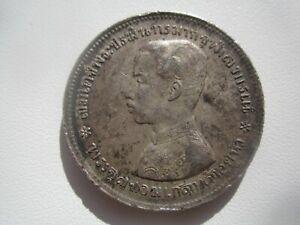 NICE 1876-1900 THAILAND SILVER BAHT