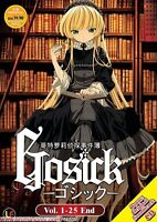 Gosick (Chapter 1 - 25 End + Bonus OST) ~ All Region ~ Brand New & Factory Seal