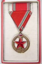 HUNGARY - FIRE PROTECTION MEDAL , BRONZE GRADE