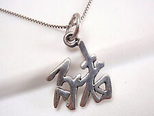 Chinese Letter for PIG 925 Sterling Silver Necklace Porcine Bacon Sow Piglet