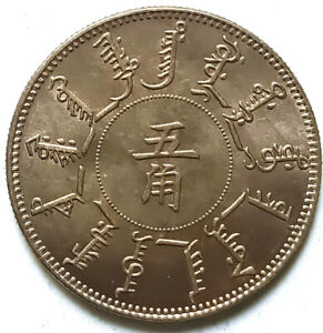 China Ancient Copper coin Diameter:33mm