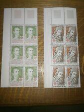 Bloc de 6  coin de feuille europa cept andorre 1980