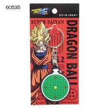 Japan Anime Dragon Ball Z DBZ Key Chain Keyholder Strap Dragon radar New