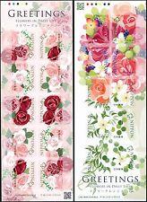 Japan 2016 Grußmarken Rosen Roses Blumen Flowers Blüten Blossoms Pflanzen MNH