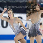 Ice skating dress.Gray Competition Figure Skating Dress /Baton Twirling Costume