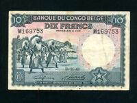Belgian Congo:P-14E,10 Francs, 1948 * Dancing Watusi * F-VF *