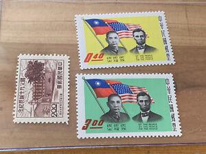 Taiwan Stamps Lot NA19 MNH
