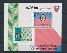 LO64891 Bahrain 1991 coronation sheikh state leader good sheet MNH