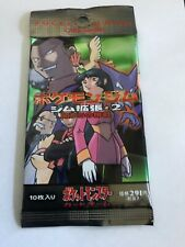 Japanese Pokemon Pocket Monsters Gym Heroes 2 Challenge Pack Factory Sealed