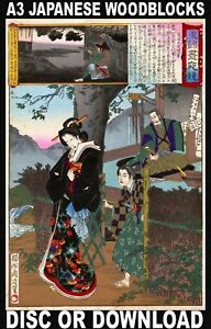 Print/Sell LARGE Japanese Woodblocks Restored High Res A3 Images ON A USB STICK