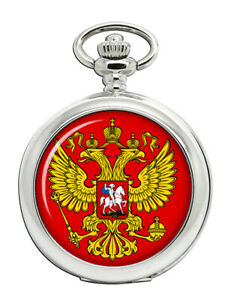 Russian Empire Pocket Watch