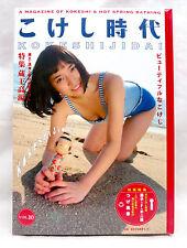 Kokeshi Jidai Magazine Vol. 10
