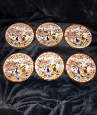 Antique Japanese 19th Century Set Of 6 Dishes Plates Geishas Gilt 6.25�