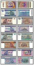 Burma / Myanmar 1994 year 0.5-200 Kyat 8PCS Uncirculated Banknotes
