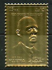 Fujeira 1972  #Mi1552A  De Gaulle  GOLD FOIL - large 1v.   MNH   H459