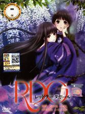 RDG Red Data Girl DVD Complete 1-12 (Japanese Ver.) Anime - US Seller Ship FAST