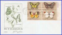 USA3 #1712-15 U/A ARTMASTER FDC PB4  Butterflies