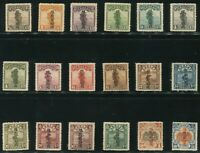 ROC China  stamp 1924 Junk 2nd Peking Print use in Sinkiang 18 Stamps