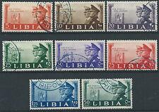 1941 LIBIA USATO FRATELLANZA D'ARMI CON POSTA AEREA - ED576