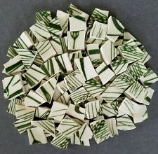 VINTAGE FIELD OF GREEN WHEAT ON CREAM MOSAIC TILES (2) AVAILABLE
